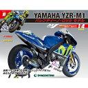 YAMAHA YZR-M1 バレンティーノ・ロッシ モデル 10号+2巻
