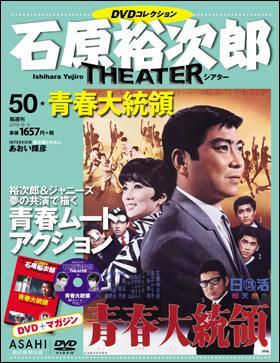 邦画, アクション  DVD 50