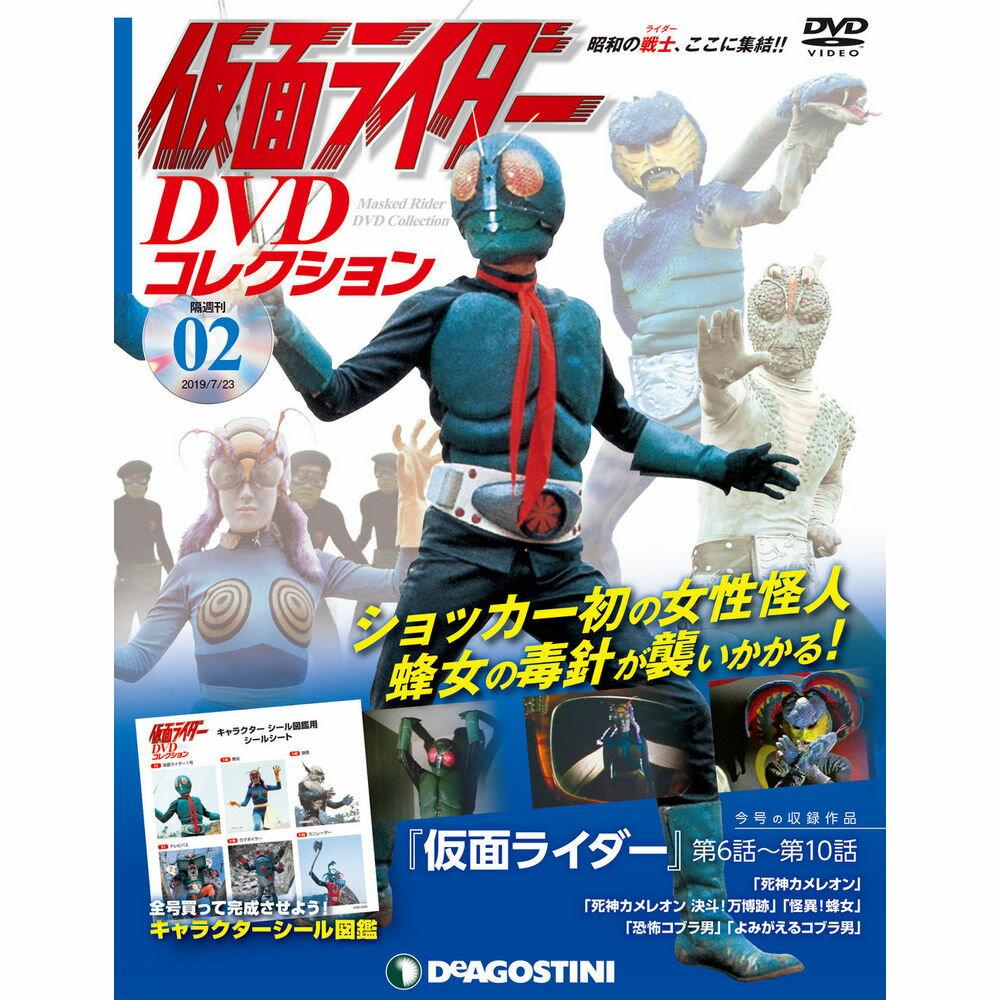 Kamen Rider DVD 2