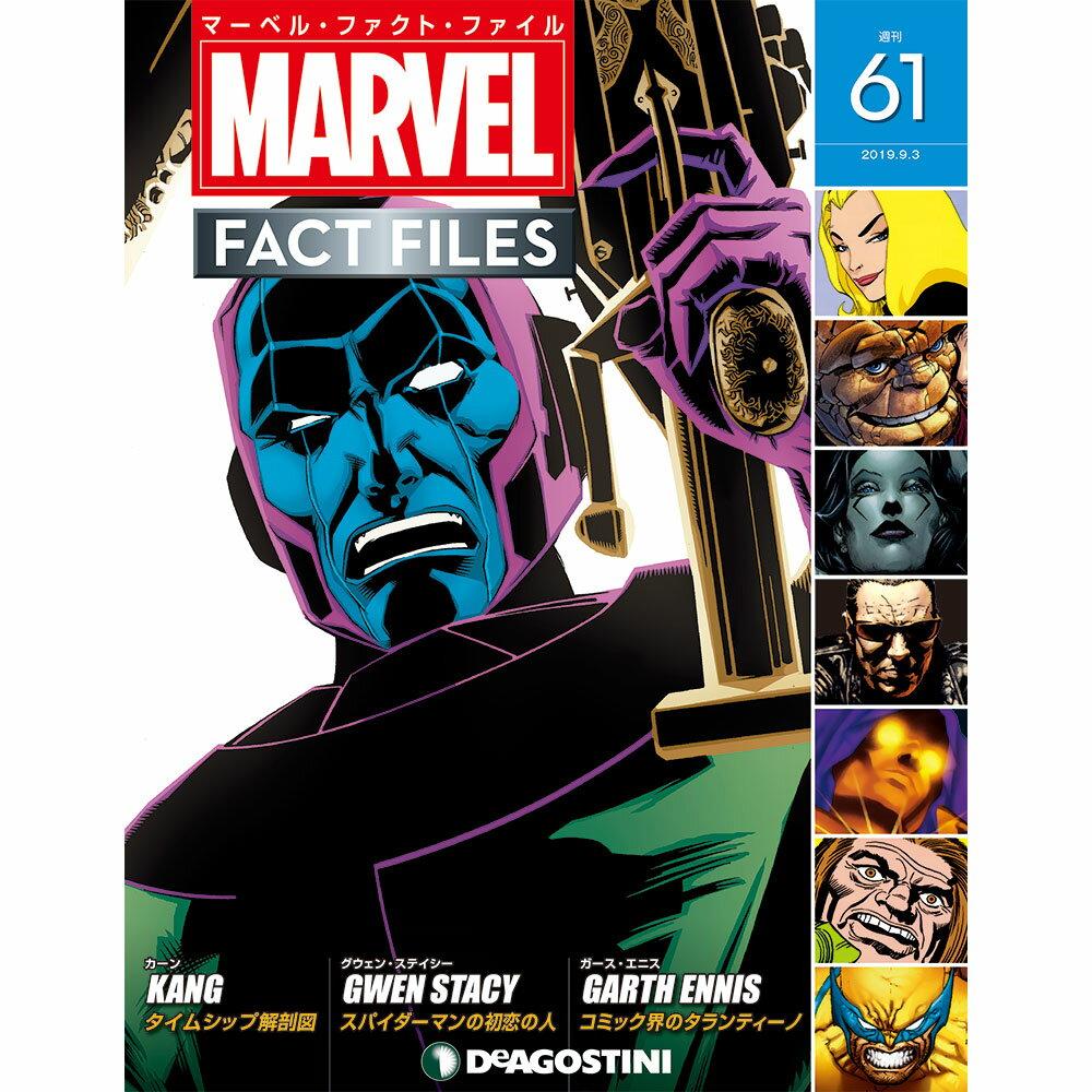コミック, 雑誌  61