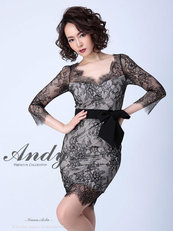 05956c3534c47    ANDY アンディ フラワーレース ウエストリボン 七分袖 キャバドレス ブラックベージュ ANDY アンディ キャバドレス ドレス S M