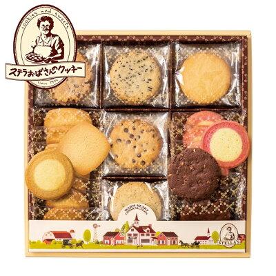 ホワイトデーに喜ばれるおすすめお菓子 ステラおばさんのクッキー ステラズセレクト