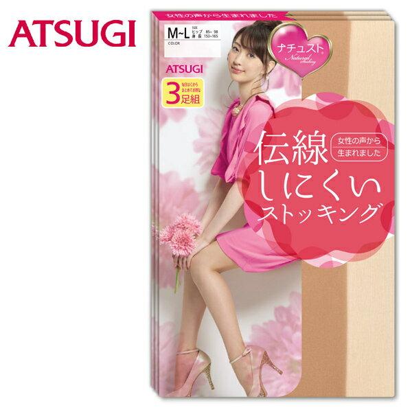 靴下・レッグウェア, ストッキング ATSUGIASTIGU 32 FP10603P smtb-tdRCPATSUGI