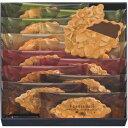 新作登場・贈り物におすすめ★プレゼントに最適です。モロゾフ ファヤージュ MO-1220 繊細なクッキーに、スライスナッツをぎっしりしきつめてパリッと香ばしく焼き上げました。内祝・出産祝・誕生日・入園・御祝・ギフト・結婚祝【smtb-td】【出産祝い内祝い】【RCP】