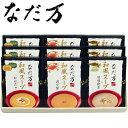 【送料無料】・贈り物におすすめ日本料理 なだ万 和風スープ SP-5A...