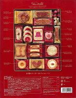 新作登場・贈り物におすすめ赤い帽子赤い帽子レッド16468クッキーお菓子セット内祝・出産祝・誕生日・入園・御祝・ギフト・結婚祝【smtb-td】【楽ギフ_包装】【楽ギフ_のし】【楽ギフ_のし宛書】【楽ギフ_メッセ入力】
