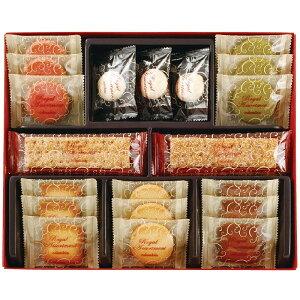 新作登場・贈り物におすすめ★プレゼントに最適です。銀座コロンバン東京 洋菓子詰合せ ロイヤルアソートメントRO1000 クッキー内祝・出産祝・誕生日・入園・御祝・ギフト・結婚祝【smtb-td】ラングドシャクッキー