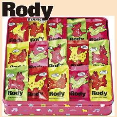 贈り物におすすめ Rody ロディ 大人気のスイーツ登場♪ おかき個包装 せんべい OKAKI…