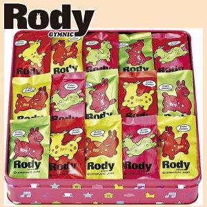 Rody ロディ》内祝・出産内祝・快気内祝・お返し ギフト  贈り物におすすめ Rody ロディ ...