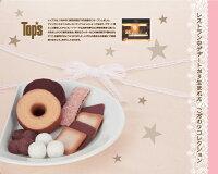 贈り物におすすめあのチョコレートケーキの「Top's」トップスが作ったこだわりスイーツスイーツ人気トップススイーツギフト出産祝・誕生日・入園・御祝・ギフト【smtb-td】10P11Jan14【RCP】【楽ギフ_包装】【楽ギフ_のし】【楽ギフ_メッセ入力】