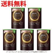 ゴールド ブレンド レギュラーソリュブルコーヒーエコ システムパック セットバリスタ システム