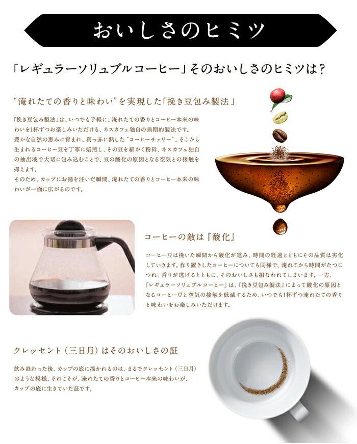 おすすめ贈り物ギフト特集:>贈り物ギフト[ネスレ]:コーヒーメーカー>ネスカフェ ゴールドブレンドバリスタ!