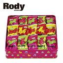 贈り物におすすめ Rody ロディ 大人気のスイーツ登場♪ おかき個包装 せんべい OKAKI 内祝 ...