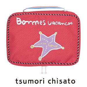 ツモリチサトワコール【tsumori chisato sleep】【ポーチ(大)】薄くて軽い素材を使用した、旅行用のポーチ。2019春夏のテーマは「Bonnes vacances!(ボン バカンス)」。【smtb-td】【RCP】【大人かわい