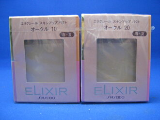 Shiseido taiseido Elixir skin up Pact SPF20 PA 10 g refill [at more than 20,000 yen (excluding tax)]