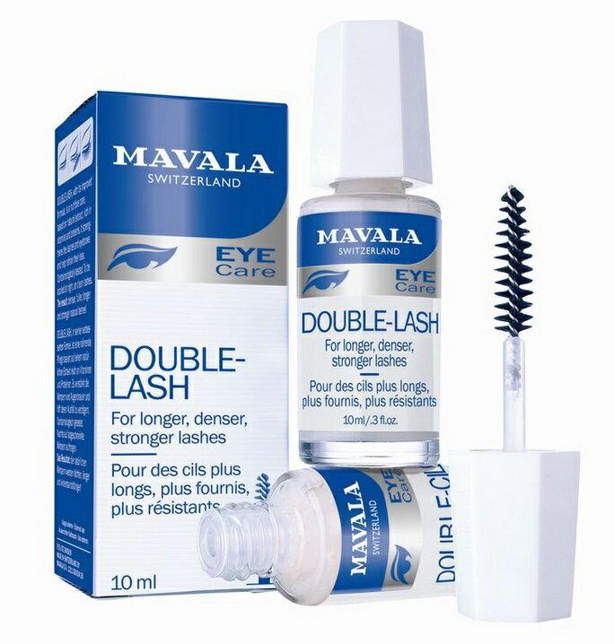 Mavala double lash EX 10 ml MAVALA [lashes makeup mascara base treatments], [at more than 20,000 yen (excluding tax)] [Rakuten BOX receipt item] [05P01Oct16]