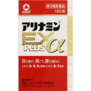【第3類医薬品】 武田薬品工業 アリナミンEX プラス α 180錠