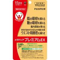 富士フイルムメタバリアプレミアムEX
