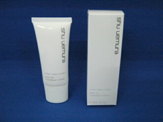 Shu Uemura under Base cream pink 30 ml [at more than 20,000 yen (excluding tax)]