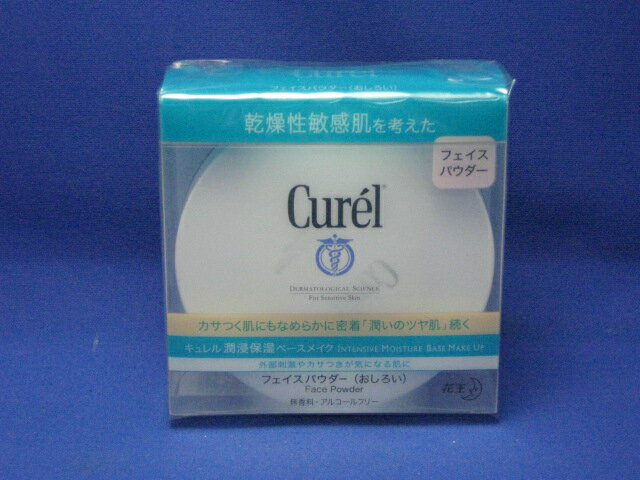 Flower Kings curel face powder 4 g [at more than 20,000 yen (excluding tax)]
