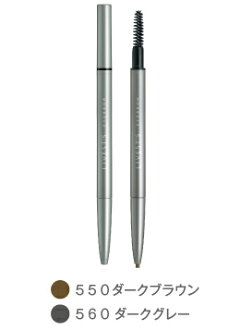 Arsoa Rivest eyebrow pencil A (ring) [with more than 20,000 yen (excluding tax)], [Rakuten BOX receipt item] [05P01Oct16]
