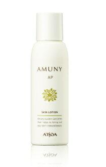Arsoa amNY AP skin lotion 100 ml ARSOA (arsoa) [skin care lotion for sensitive skin], [at more than 20,000 yen (excluding tax)] [Rakuten BOX receipt item] [05P01Oct16]