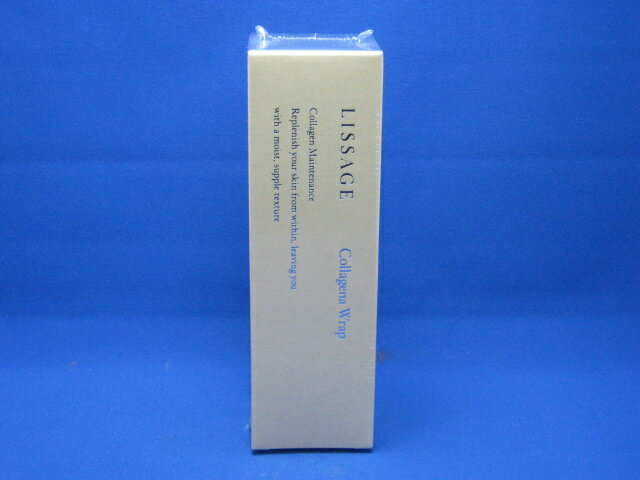 Litharge collagen Wrap 50 ml LISSAGE (litharge, massicot) [with more than 20,000 yen (excluding tax)], [Rakuten BOX receipt item] [05P01Oct16]
