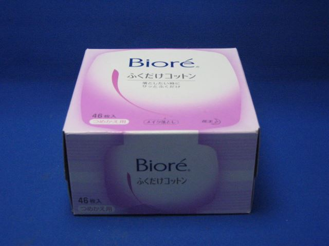 Flower biore makeup removing wipe only cotton refill 46 pieces [in more than 20,000 yen (excluding tax)]