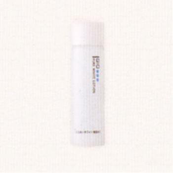 Naris cosmetics Keough pure white lotion [at more than 20,000 yen (excluding tax)], [Rakuten BOX receipt item] [05P01Oct16]
