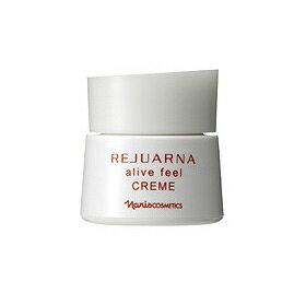 Naris cosmetics rasuna alive feel cream [with more than 20,000 yen (excluding tax)], [Rakuten BOX receipt item] [05P01Oct16]