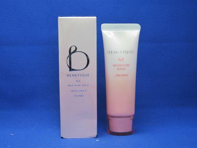 Shiseido taiseido benefiting NT moist-30 g [at more than 20,000 yen (excluding tax)]
