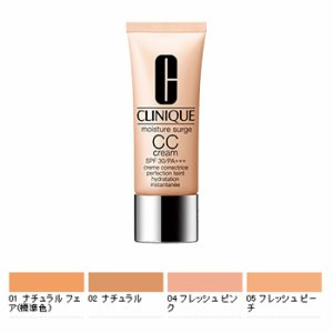 Clinique moisture surge CC cream 30 40 [at more than 20,000 yen (excluding tax)]