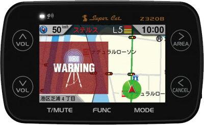 【ライダー専用 ディスプレイ搭載】【ワンボディタイプ】【10%OFF】レーダー探知機 Z320B