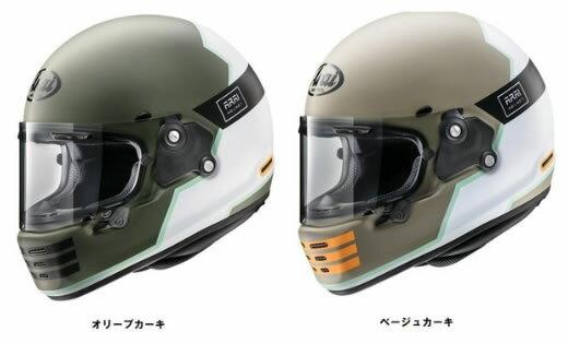 バイク用品, ヘルメット AraiRAPIDE-NEO OVERLAND