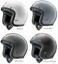 Arai アライ CLASSIC AIR クラシック・エアー オープンフェイスヘルメット クラシックエアー
