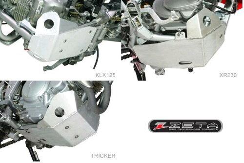 EDスキッドプレート KLX250, D-TRACKER/X 93-11