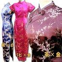 異国情緒溢れる最高級生地チャイナドレス!丁寧な縫製と日本人体型に合わせたパターン!半袖ロ...