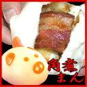 【中華まん】ブタ角煮まん単品販売!(豚角煮) rouishin1118