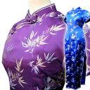 異国情緒溢れる最高級生地チャイナドレス!丁寧な縫製と日本人体型に合わせたパターン!7号,9...