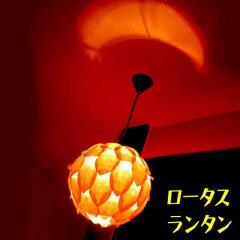 綺麗なロータスの花(睡蓮)の上品なインテリア。店舗装飾、お祭り、ディスプレイに中華宮燈、宮...