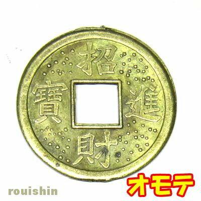 占い・開運・風水・パワーストーン, 開運インテリア  2015 10() ,,,,,,,,,,,,,, ro0116