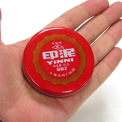 中国印泥大682(φ63mm工字牌朱肉)(ネコポス便可)スタンプ・文具・はんこro0204