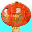 中国提灯ランタン★童絵入りちょうちん14インチ(2個セット38cm)赤【送料無料】  rouishin1104