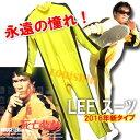 燃えよ!ドラゴン!李小龍(ブルース・リー)が「死亡遊戯」で着ていた黄色いスーツを忠実に再現...