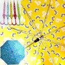 パンダ傘!可愛いなぱんだ柄のジャンプガサパンダ柄プリント長傘(ジャンプガサ/全6色)