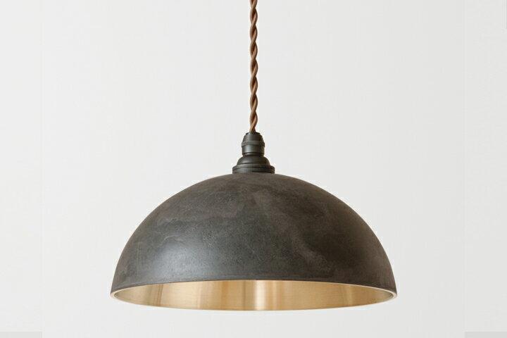 【送料無料 / 沖縄・離島を除く】FUTAGAMI フタガミ ペンダントランプ 半球 削り出し 黒ムラ 真鍮鋳物照明 二上照明:ポイント