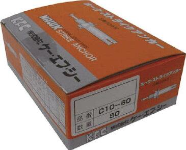 [ C1290]ケー・エフ・シー ホーク・ストライクアンカーCタイプ スチール製[ 30本入]【(株)ケー・エフ・シー】(C12-90)