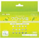 sanwa クロッツ空間除菌60日間 1〜4畳用(株)三和製作所【107239】(1個入り)