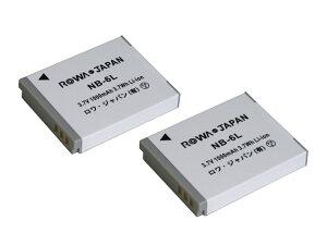 ●定形外送料無料●【2個セット】『CANON/キヤノン』NB-6L 互換バッテリー