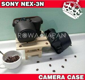 ●定形外送料無料●『SONY/ソニー』NEX3N専用のカメラケース(ダークブラウン)